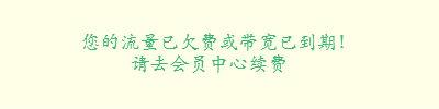 王澤履—禦窖